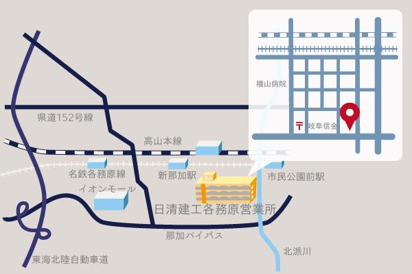 日清建工株式会社(各務原営業所)