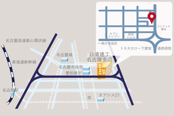 日清建工株式会社(名古屋支店)
