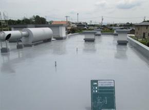 ウレタン塗膜防水(X-1) 施工後